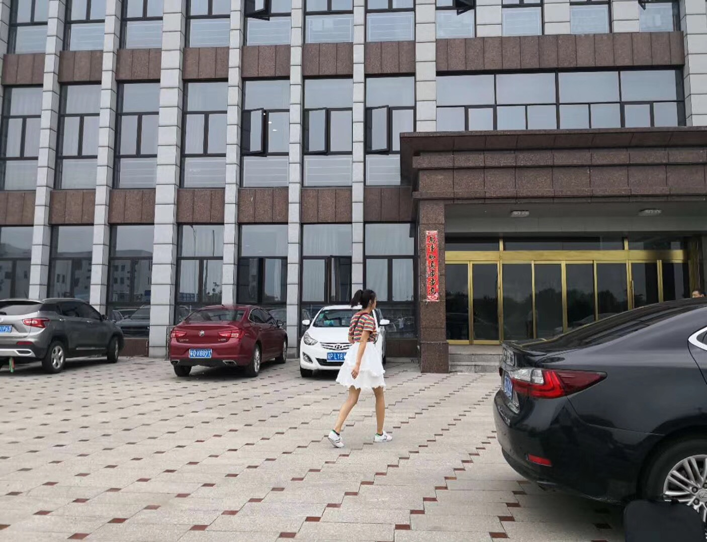 江蘇三喬智能科技有限公司